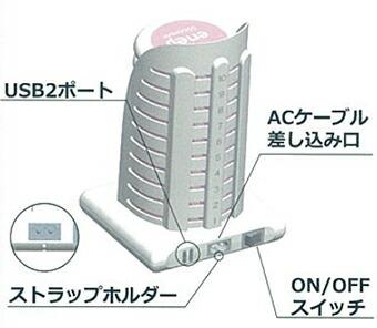 Cyoshin Japan スマホタワー ST5000B ホワイト enep 集客アップに使えるスマートフォン充電