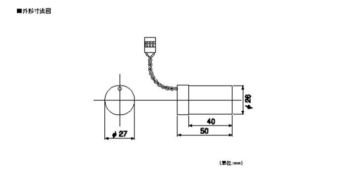 TL-5920-B 外形寸法図