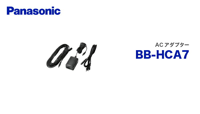 bb-hca7