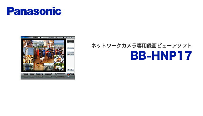bb-hnp17