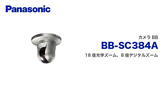 bb-sc384a