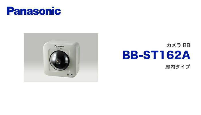 bb-st162a