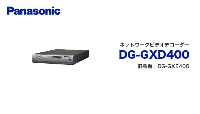 dg-gxd400