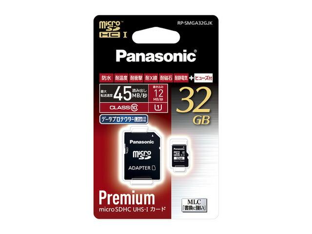 RP-SMGA32GJK 32GB microSDHC UHS-Iカード