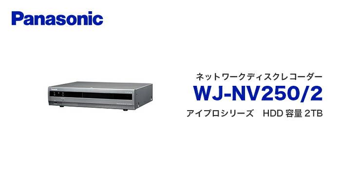 wj-nv2502