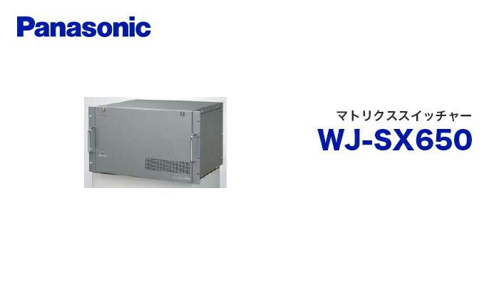 wj-sx650