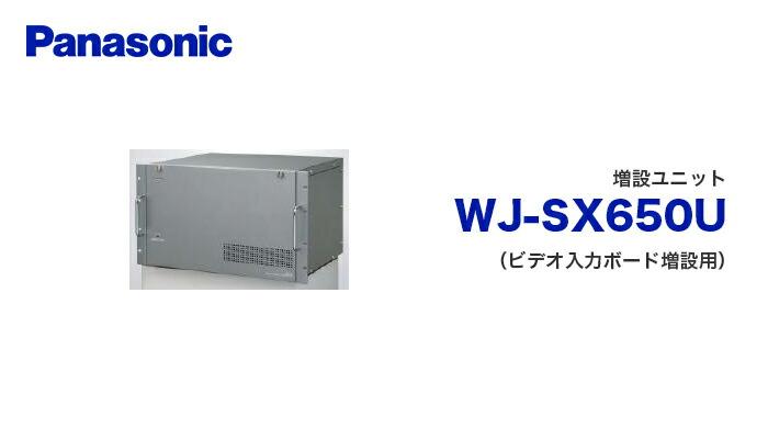wj-sx650u