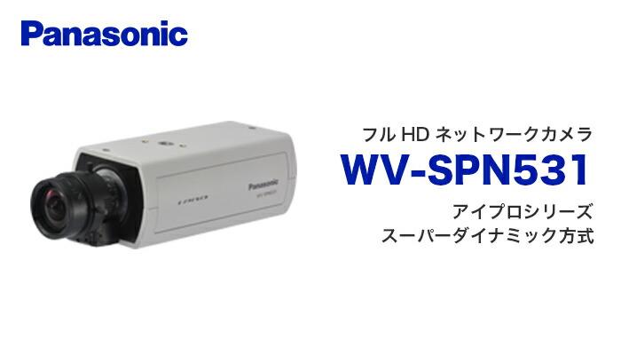 wv-spn531