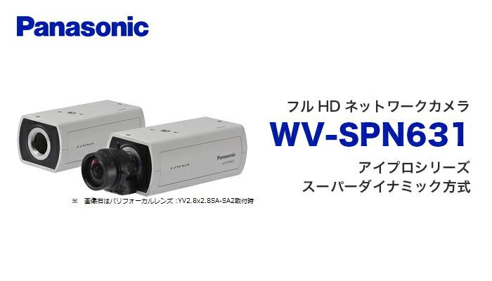 wv-spn631