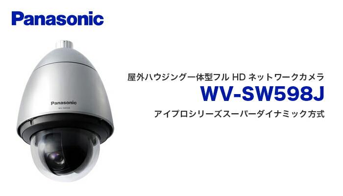 wv-sw598j