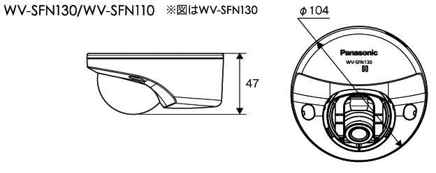 WV-SFN110 パナソニック アイプロ スーパーダイナミック方式 ドームネットワークカメラ