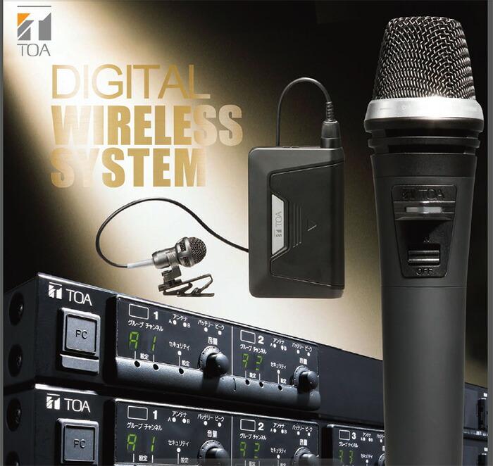 TOA デジタルワイヤレスシステム