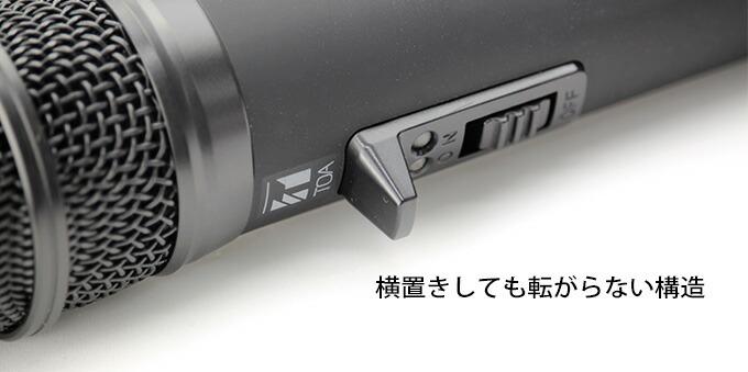 横置きしても転がらない構造WM-1220