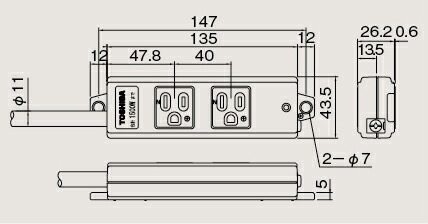 DC8112EN-3 東芝(TOSHIBA) JWD-T19準拠 ハーネス用OAタップ ライトグレー VCTケーブル長3m