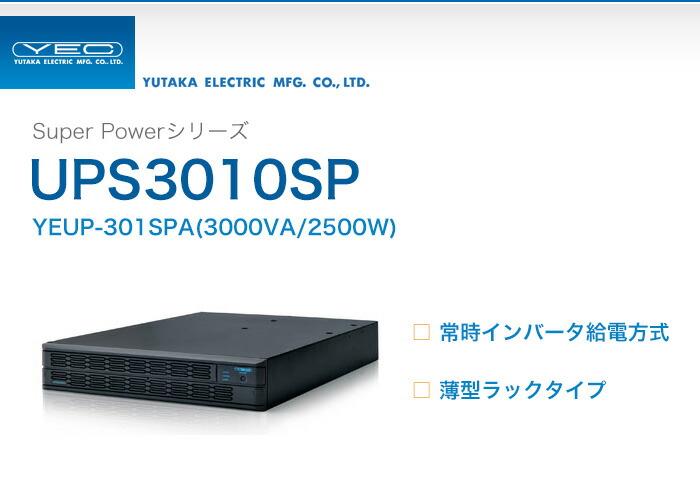 yeup-301spa