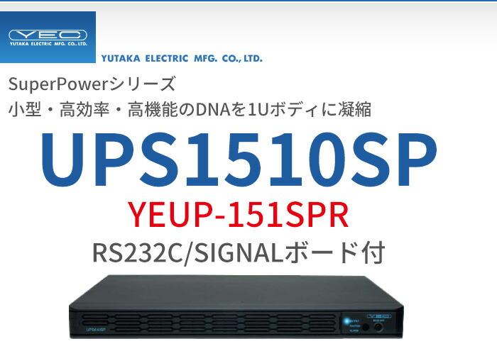 yeup-151spa