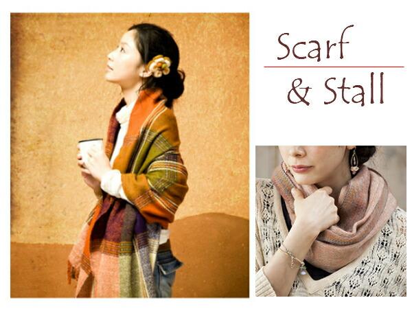 ストール/スカーフ