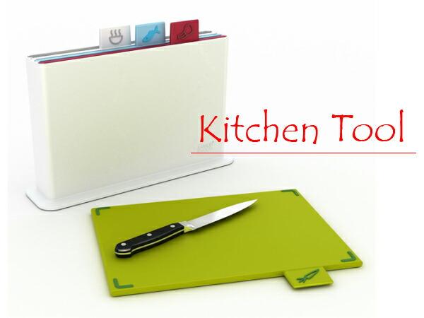 キッチンツール&調理器具