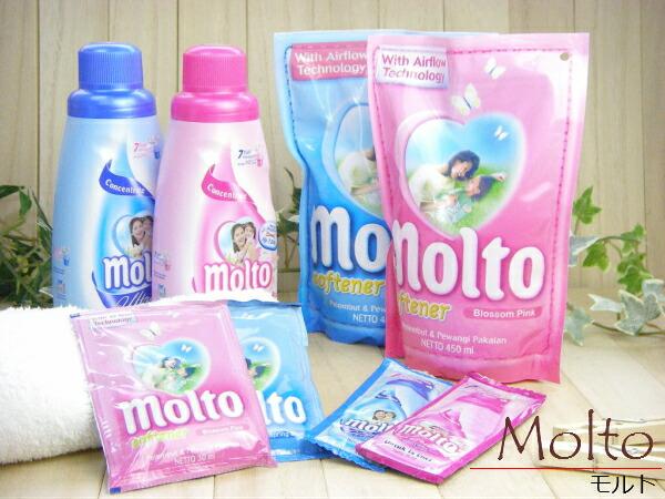 柔軟剤/Molto/モルト