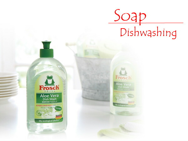 Frosch/フロッシュ