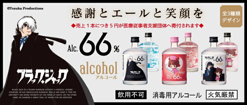 【新発売 数量限定】 田苑 ブラック・ジャック コンプリートセット