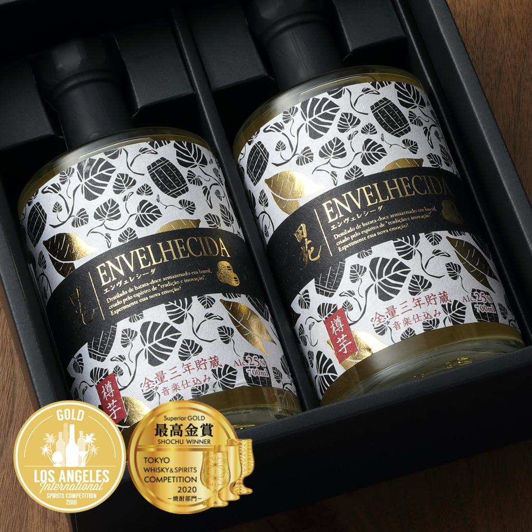 【送料無料】樽貯蔵 芋焼酎 ENVELHECIDA(エンヴェレシーダ)2本入