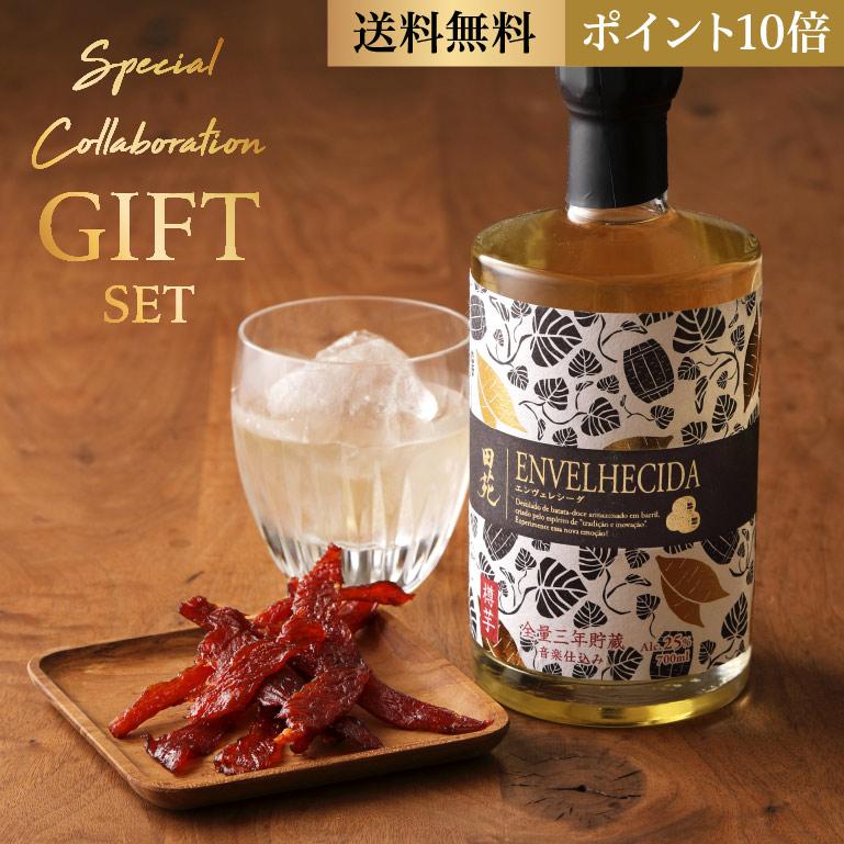 山野井 食仙人珍味「豚干肉(2袋入)」セット