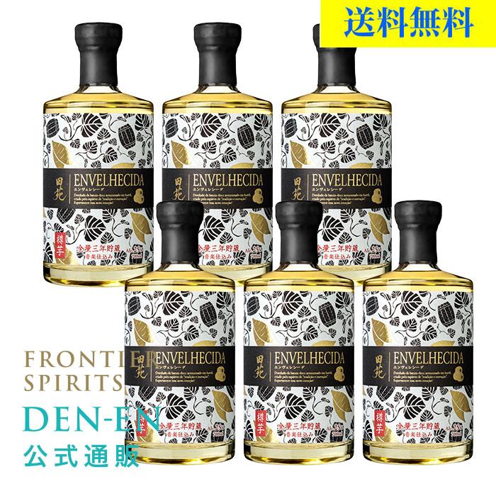 【送料無料】樽貯蔵 芋焼酎 ENVELHECIDA(エンヴェレシーダ)6本入