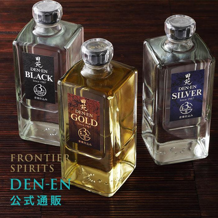 【飲み比べセット】田苑 ゴールド&シルバー&ブラック セット 720ml 3本セット