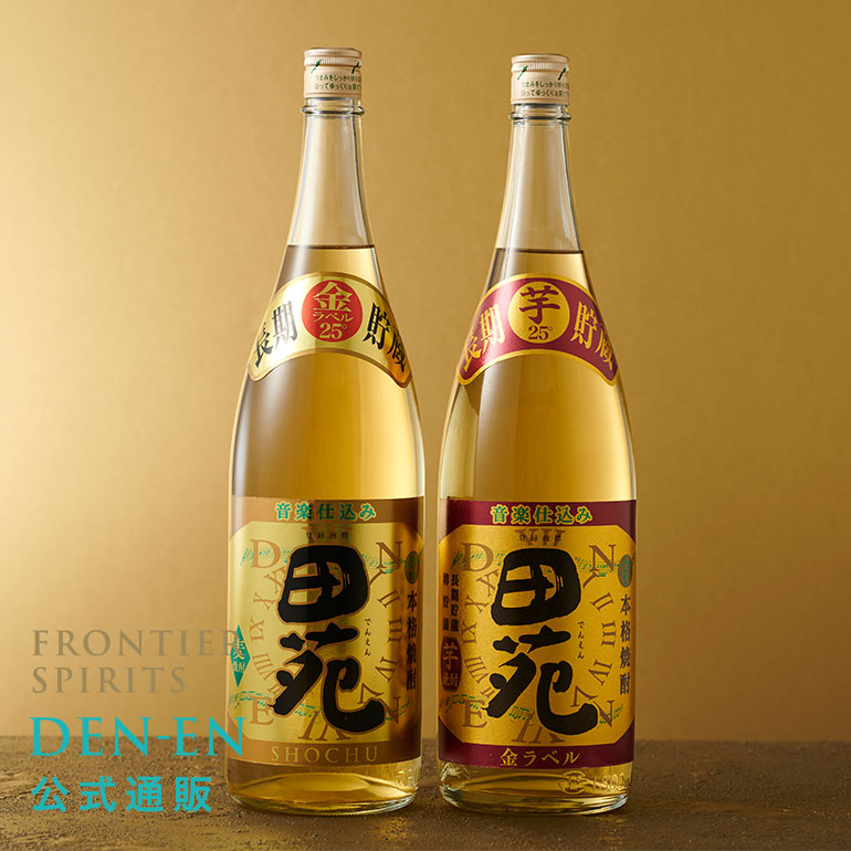 【新発売】金ラベル 麦芋一升瓶セット