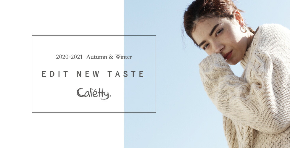 Cafetty 2020-21 Autumn&Winter Collection