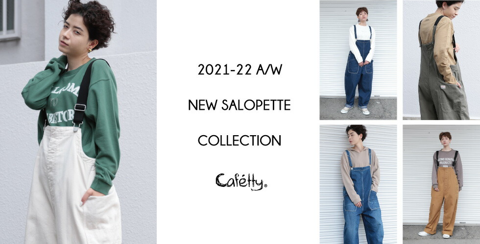 AW Cafetty New Salopette