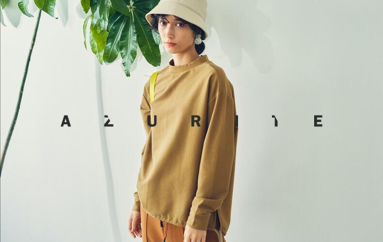 「AZURITE-アズライト-」