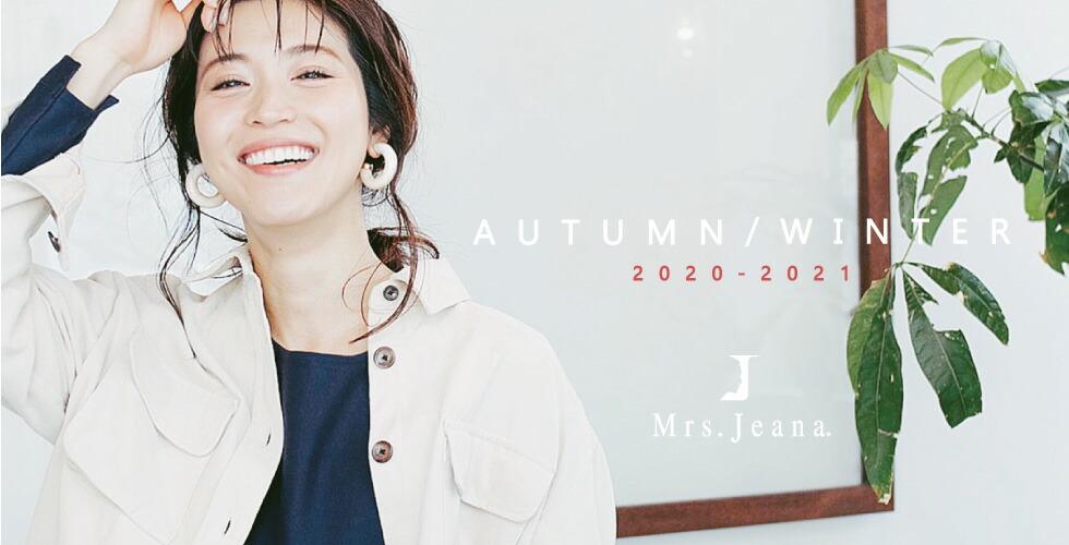 Mrs.Jeana 2020-21 Autumn&Winter Collection