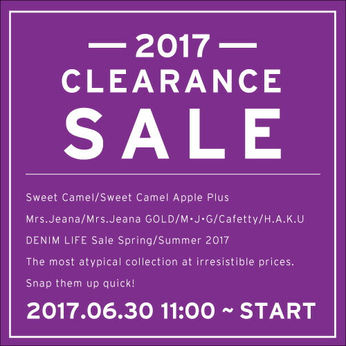 2017SSsale
