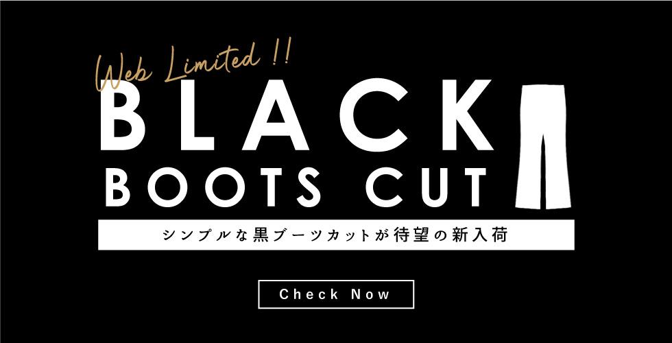 WEB限定商品★サテンストレッチブーツカットCA6553
