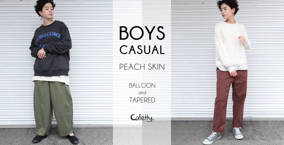 Cafetty PEACH SKIN BALLOON and TAPERED
