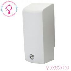 トイレ用_ホワイト