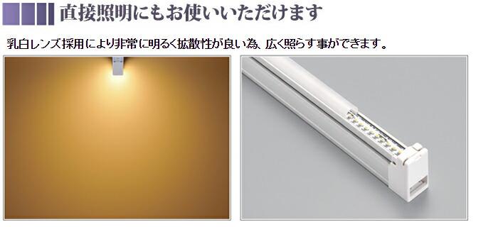 乳白レンズ採用で非常に明るく拡散性が良い
