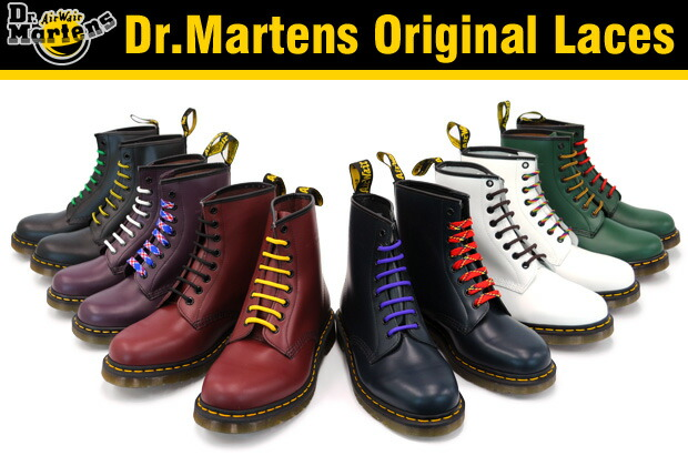 Shoe Laces For Doc Martens