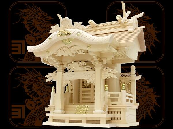 よりおかオリジナル高級神棚【唐破風一社宮・玄関柱付】
