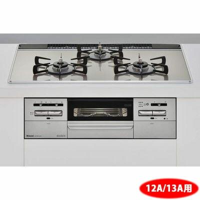 リンナイRS71W27U12DGVW-13A