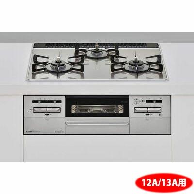 リンナイRS31W27U12DGVW-13A