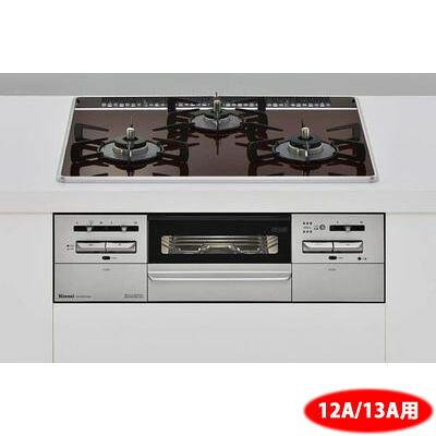 リンナイRS31W27P10DGVW-13A