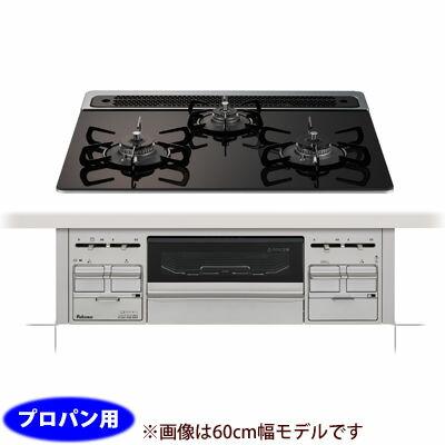 パロマPD-600WS-75GK-LP