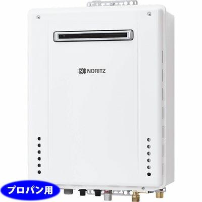 ノーリツ(NORITZ)GT-2460AWX-PS_BL-1_LPG