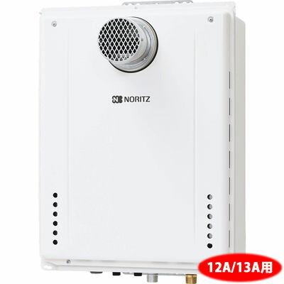 ノーリツ(NORITZ)GT-1660AWX-T-1_BL_13A