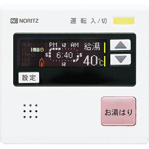 ノーリツ(NORITZ)RC-7507M-3(T)