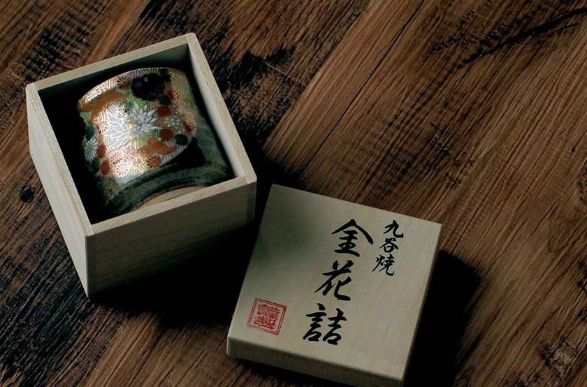 【88歳・祖母へ】米寿のお祝いに毎日使える気持ちも華やぐ湯のみは?【予算5千円】