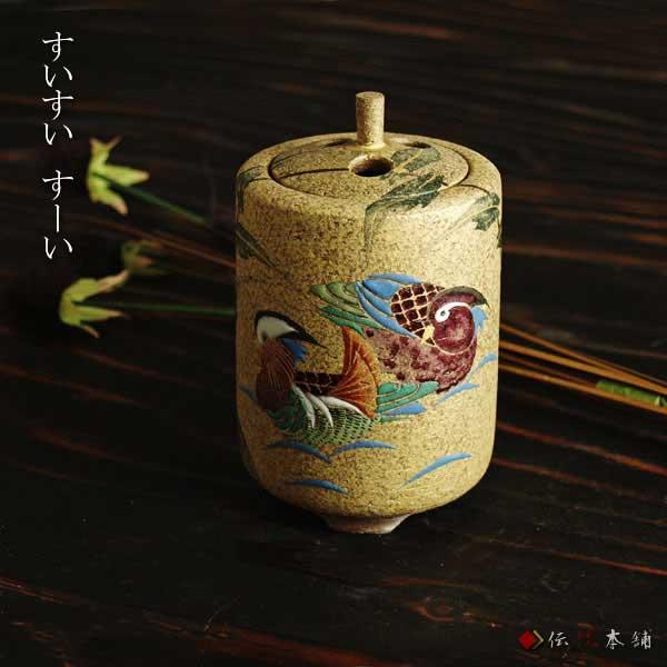 【九谷焼】4号香炉・おしどり